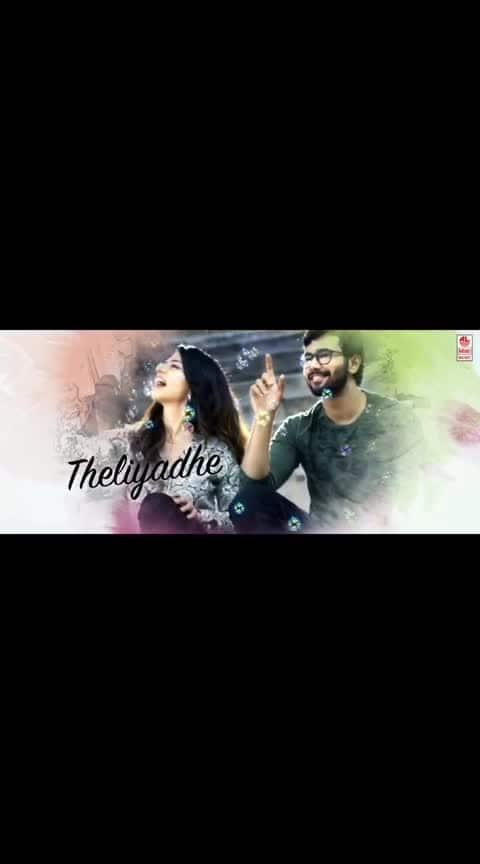 #inthena-inthena #suryakantham  #sidsriram #sidsriramsinger #musiclovemusiclife #roposomusic
