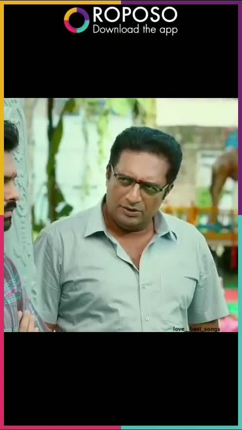 Hello guru prema kosame movie scene #hellogurupremakosame #emotionalstatus #lovescene #breakup #bestdailogue #ram #rampothineni #rampothinenisence #anupamaparameswaran #anupama