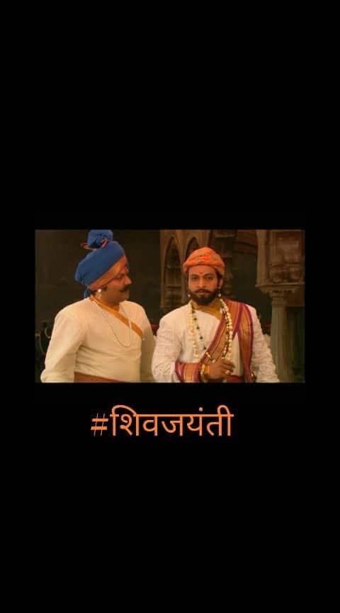#shivjayanti #shivajimaharaj @roposocontests #roposo  #chatrapati_shivaji_maharaj  🚩🚩जय जिजाऊ जय शिवराय 🚩🚩 🚩🚩 जय भवानी जय शिवाजी 🚩🚩