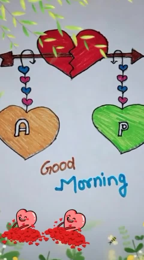 🌿🌿❤💞💓💞💝💞💘💛💞💞🍀🍀🌼💔💔💔➖➖Good Morning➖➖💔💛💜➖➖Have A Nice Day💛💛💔💞💘💘💘💢💥 @roposocontests                                                                    #nextrisingstar                                                                         #ropo-love                                              #handart                                            #very-beautiful-morning          #roposogood----morning                  #goodmorningworld                                #good_morning_friends________have_a_nice_day                                     # # • • 🌅 #goodmorning #good_morning #toptags #morning #mornings #goodmorningpost #beautiful        #goodmorningquotes                     #good_morning_roposo                                         #goodmorningallfriends                    #roposostar                                                           #tranding                                                                💔💛💜💛💞