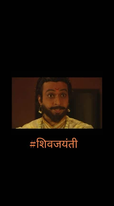 #shivjayanti #shivajimaharaj #chatrapati_shivaji_maharaj  @roposocontests #roposo  #jagdamba #jagdamb  🚩🚩जगदंब जगदंब🚩🚩 🚩🚩जय जिजाऊ जय शिवराय 🚩🚩 🚩🚩 जय भवानी जय शिवाजी 🚩🚩