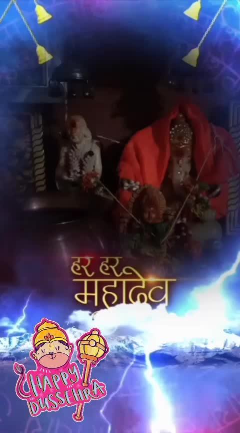 Har Har Mahadev Jai Shiv Shambhu Jago Jago Mahadev