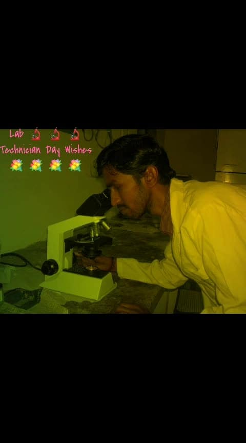 Lab 🔬 🔬 🔬 Technician Day Wishes 💐 💐 💐 #lab #technician @natheesha #techie #techy #onthisday