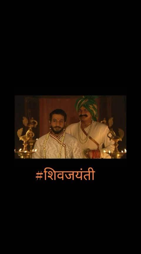 #shivjayanti #shivajimaharaj #chatrapati_shivaji_maharaj  @roposocontests #roposo  🚩🚩जय जिजाऊ जय शिवराय 🚩🚩 🚩🚩 जय भवानी जय शिवाजी 🚩🚩