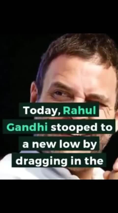 #fact राहुल जी आपको क्या सचमुच नही पता है कि मसूद को भारत ने क्यों छुड़ा तू जाना लिजेए ।।