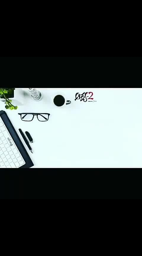#arya2 #throwback #feelmylove
