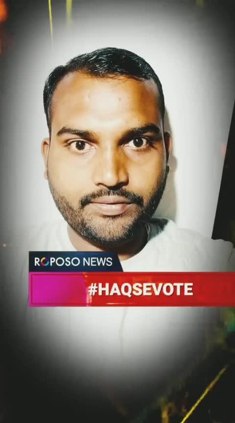 #haqsevote #Please use the cVIGIL@ rajathkumar #cVIGIL_APP