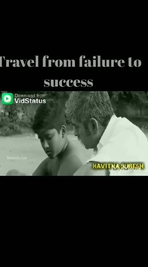#motivation #thathuvam #positive #fatherslove