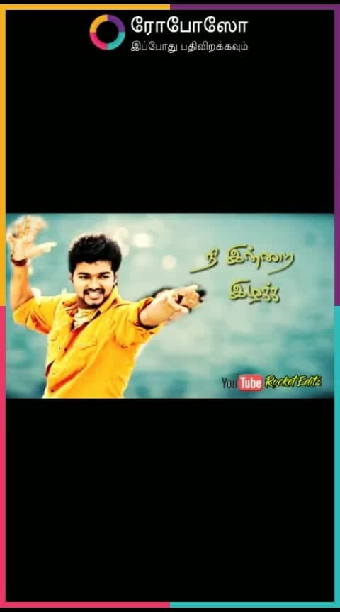 #motivation  #thalapathyvijay #Azhagiya Tamil Magan