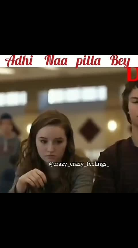 #crazy_crazy_feelings #fasak #funny #comdey #autopunch #betch #life #cute #love #expectations #crazy_crazy_feelings_ #extrajabardasth #povepora #patas #etvpluss #hyderabad #vijayawada #dance #show #etv #rangasthalam #arjunreddy #vijaydevarakonda #sudigalisudheer #sreemukhi #rashmika #priyamani #geethagovindam #trivikram