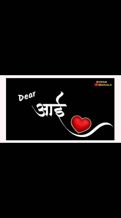 #love_you_mom #loveyoumomdad 🙏🙏fhollow me
