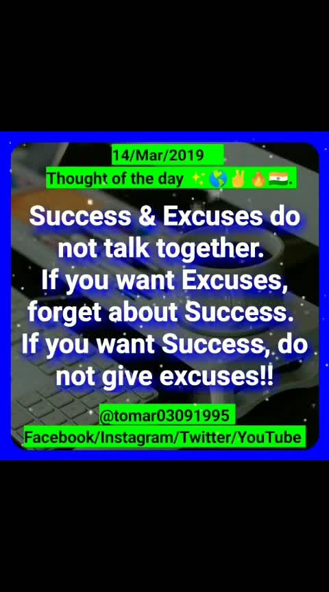Thought of the day ✨🌎✌🔥🇮🇳. [14/Mar/2019 ]  Blogger post ⤵️⤵️⤵️    https://tomar03091995.blogspot.com/2019/03/thought-of-day-14mar2019.html                  My YouTube channel ⤵️⤵️⤵️              Videos      https://youtu.be/Yh0Ek9mBIEA  Regards :-  Rahul Tomar Entrepreneur Call/ WhatsApp +91-7895759093 Email id: rahultomar3995@gmail.com _______________________________________  Never give up and be positive  🌎🌎🌎 = 100% success 🎯[ Entrepreneur ]🔥   #tomar03091995  #success  #leadership  #motivation  #mlm  #inspiration  #never  #give  #up  #thaught_of_the_day  #always_happy     #business  #consultation  #global  #network  #marketing