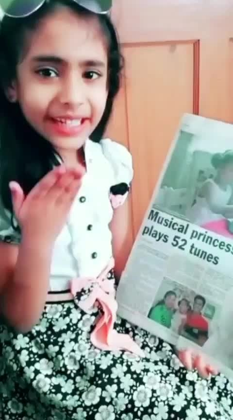 Funny reaction when she sees her World Record achievement article  in News papers 😁❤ #funny #comedy #idendayya #roposo-telugu #roposostar #roposotv #laasya #littlegirl #girlslikeyou  #justforfun