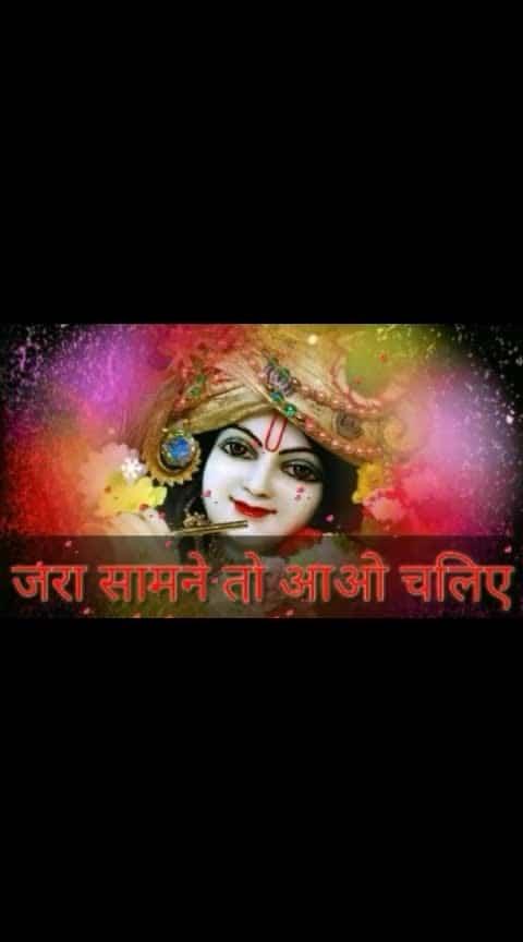 #jai_shree_krishna