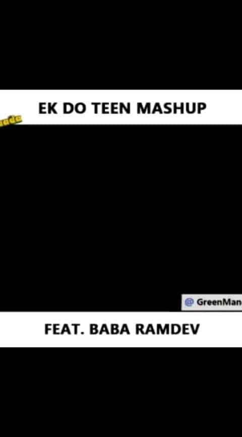 mohini mohini 💃💃 #haha-tv #filmykeeda #babaramdev #roposo-ha-ha-ha-babana-plzz-follow-me #shilpashetty #yoda #fittness #very-funny #excited #song #roposo-video #videostatus #roposo-comdey #timetofun #roposo-dance #dance #followme #baba_ramdev #ramdev #mohini