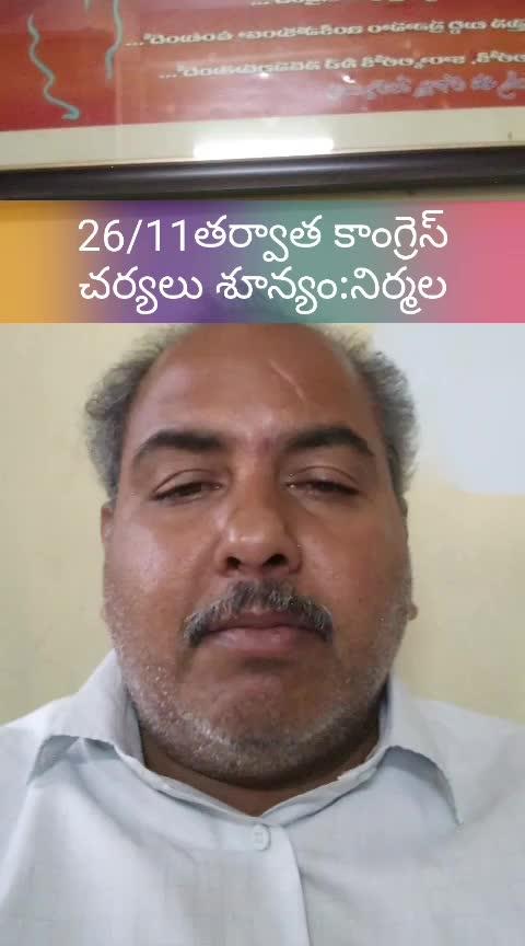 #nirmalasitharaman #defenceminister #pulwama_terror_attack #pulwamaterrorattacks #pulwama_attack #surgicalstrike2019 #surgicalstrike2 #aptsbreakingnews #roposostar #2611mumbaiattacks #2611