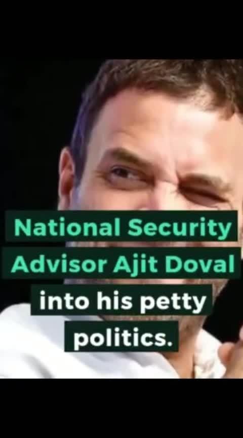 #fact rahul ji आपको जाना चाहिए