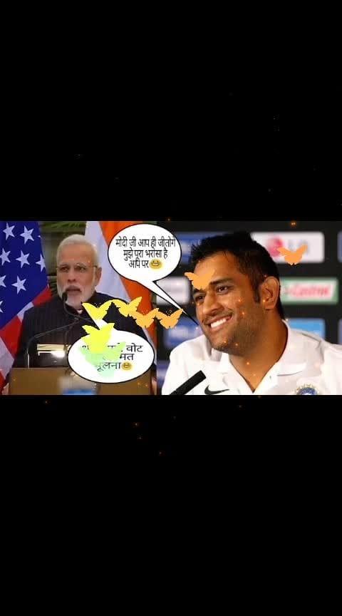 cricket  elession  commission