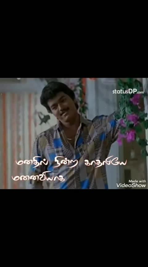 #vijay #thalapathy #vijaymass #thalapathymass #vijaylove #thalapathylove #pooveunakaga #pooveunnakaga #lovesong