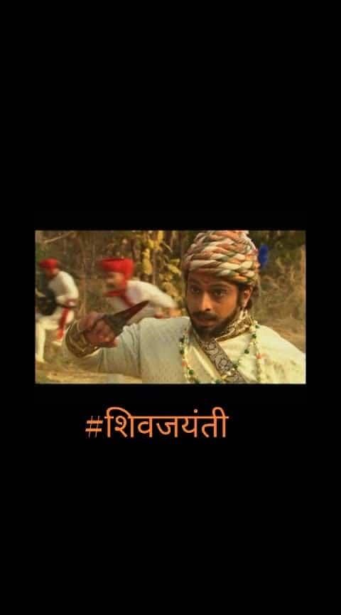 #shivjayanti #shivajimaharaj #chatrapati_shivaji_maharaj  @roposocontests #roposo  🚩🚩 हर हर महादेव🚩🚩 🚩🚩जय जिजाऊ जय शिवराय 🚩🚩 🚩🚩 जय भवानी जय शिवाजी 🚩🚩