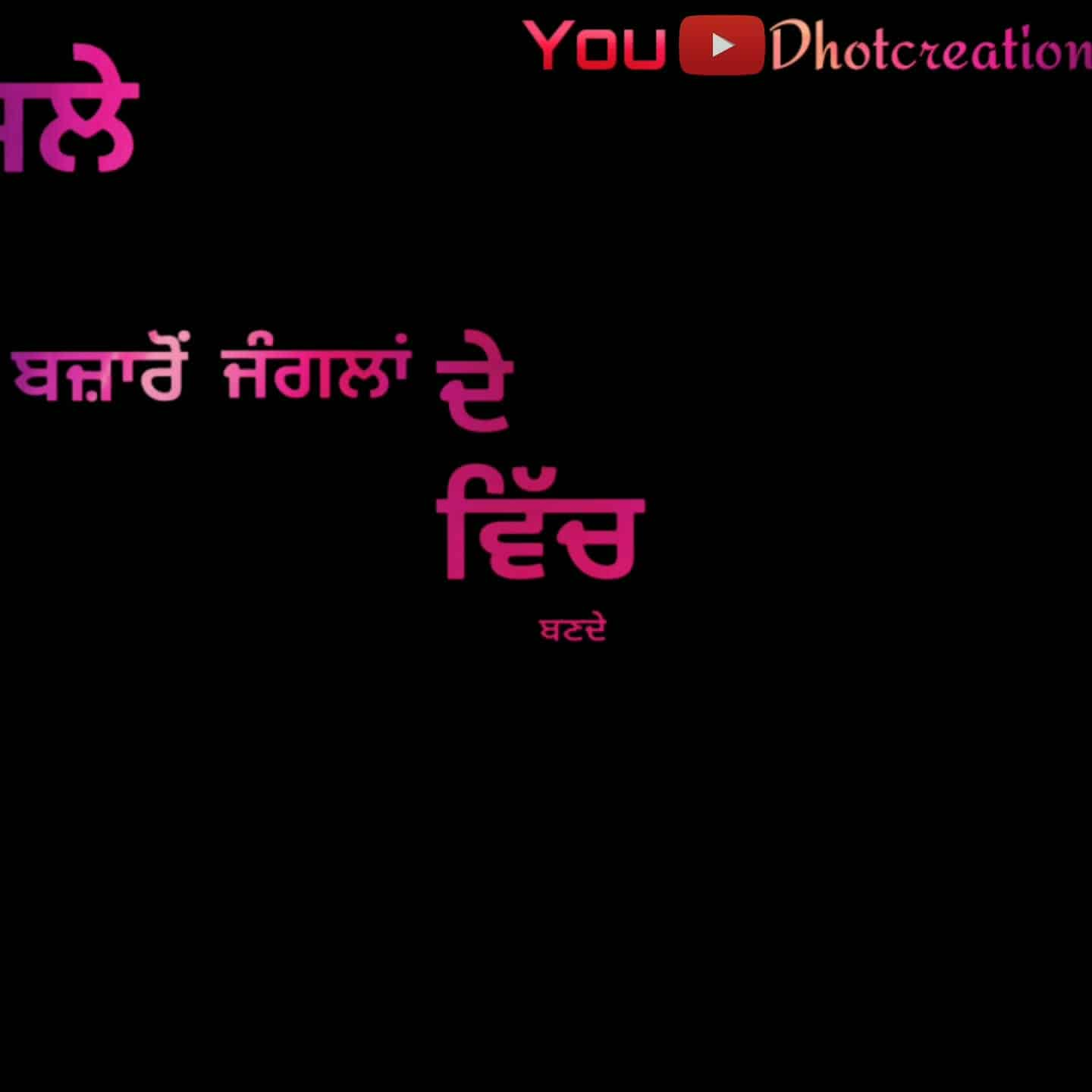 Bandookan angrej Ali whtsapp status #whatsapp  #roposo  #roposoness  #punjabi  #punjabi-gabru  #ropo-punjabi  #love  #life  #status  #love-status-roposo-beats  #feed  #feeds #roposo-feed  #new-whatsapp-status  #newsong  #newpunjabisong2019  #newpunjabisong2018  #statue  #roposostarchannel  #roposostars  #roposostars #pollywood  #ninja  #sweetlove  #whatsapp_status  #new-youtube