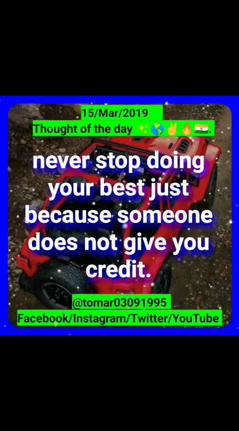 Thought of the day ✨🌎✌🔥🇮🇳. [15/Mar/2019 ]   Blogger post ⤵️⤵️⤵️  https://tomar03091995.blogspot.com/2019/03/thought-of-day-15mar2019.html                  My YouTube channel ⤵️⤵️⤵️              Videos                 https://youtu.be/F22udN73qKQ  Regards :-  Rahul Tomar Entrepreneur Call/ WhatsApp +91-7895759093 Email id: rahultomar3995@gmail.com _________________________________________  Never give up and be positive  🌎🌎🌎 = 100% success 🎯[ Entrepreneur ]🔥   #tomar03091995  #success  #leadership  #motivation  #mlm  #inspiration  #never  #give  #up  #thaught_of_the_day  #always_happy   #business  #consultation  #global  #network  #marketing