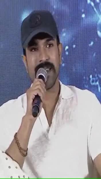 #ramcharan about #jrntr #ssrajamouli