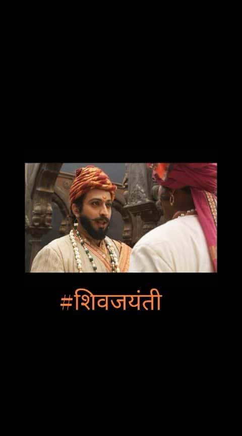 #shivjayanti #shivajimaharaj #jagdamba  #chatrapati_shivaji_maharaj #jagdamb  @roposocontests #roposo  🚩🚩जय जिजाऊ जय शिवराय 🚩🚩 🚩🚩 जय भवानी जय शिवाजी 🚩🚩