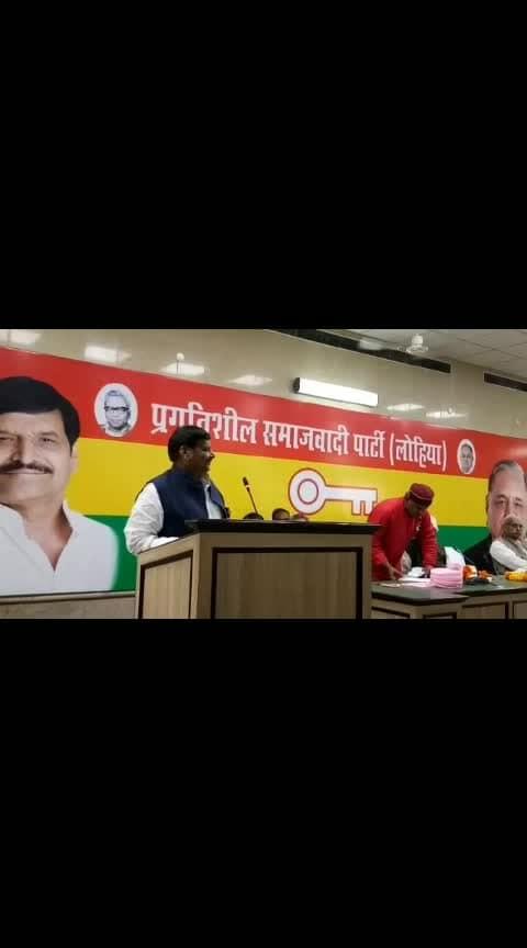 शिवपाल यादव का बयान, नहीं होगा कांग्रेस से गठबंधन  #loksabhaelections2019 #shivpalyadav #psp #uttarpradesh #congress   is gift and follow for more news