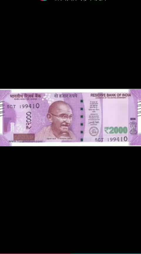 #gandhi-jee-ke-jay