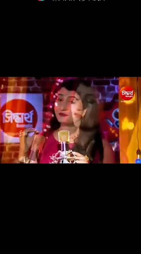 boyos seri bhaganete #wowsome  #superhit_song