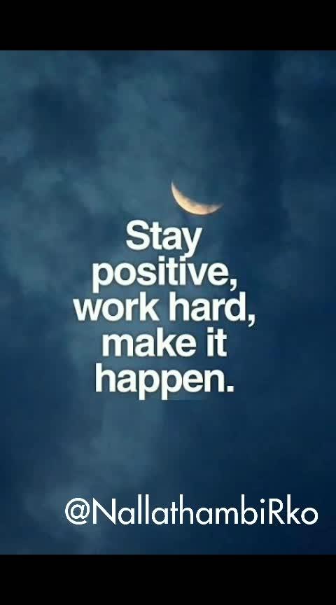 நம்பிக்கை என்றும் வினவதில்லைய... #Hope Never Fail