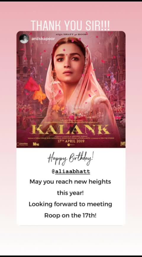 Fearless and unapologetic. #kalank  releases 17th April 2019. #happybirthdayaliabhatt