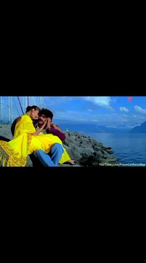 💚Love💚song जीने को क्या चाहिए #love #oldsongs #old-is-gold #bollywood #nagarjuna #manishakoirala #hits #superhits #love-song #best-song #lovecouple #veryhot #love-song  #love_song  #stauts  #old-is-gold-songs #bollywood #dancemoves #best-qoutes #bestfriends #filmistaan #roposo-comedy-telugu  #bollywoodsong #super_hot_song #gana-love