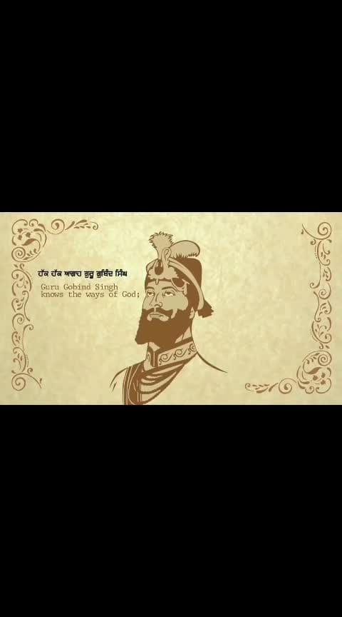 #bhakti-tv  #guru_gobind_singh_ji