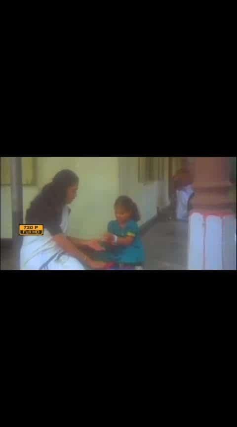 #roposo-malayalam #cute-baby #roposo-cute #motherlove #motherdaughter #kschithra #roposo-beats  #ethovarmukilin