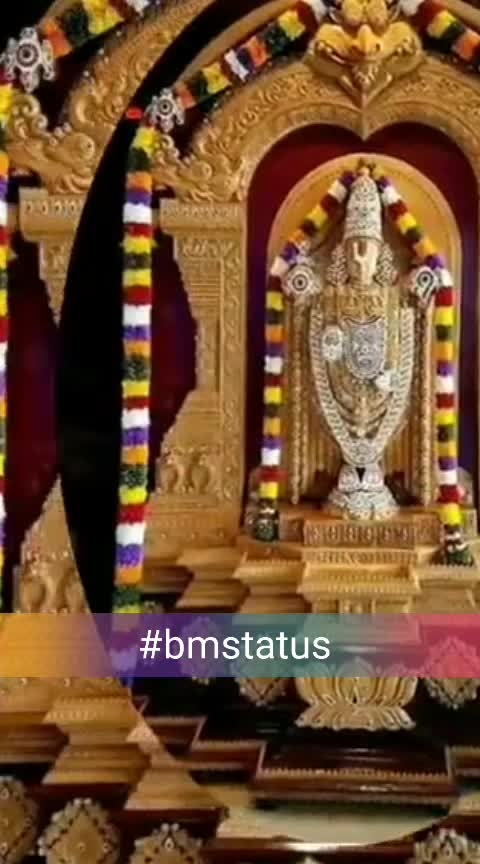 #bmstatus #godsongs #devotionalsongs  #whatappsstatus #30secvideostatus #venkateshdaggubati #elumalai #tamilbeats #tamilgodsong #thirumalai #thirumala #thirupathi #teluguvideosongs