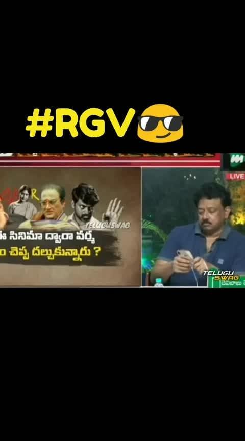 #rgv #ramgopalvarma