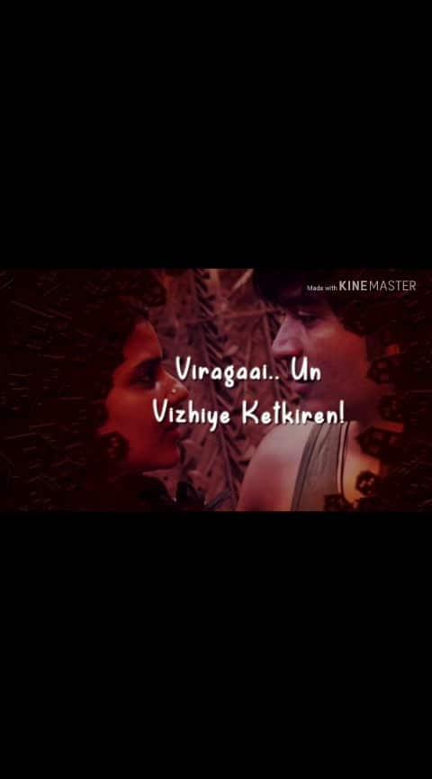 kiliye nii pirinthal sagiren #vadachennai #loveness #dhanush #aiswaryarajesh #lyricalvideo #lyricalsong