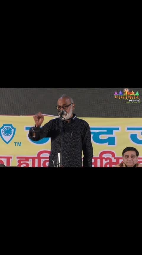 😂😂😂 #haryanvi #haryanvisong  #haryana