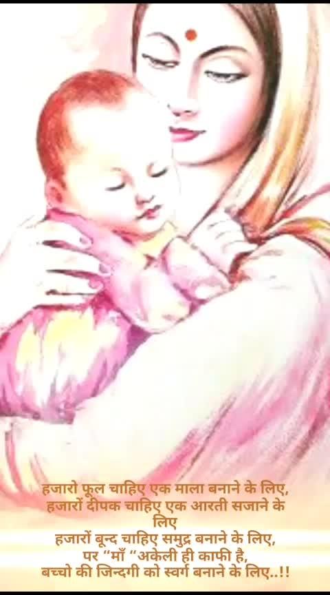 #status #whatsapp-status #motherlove #kgf  #kgfdialogue new heart touching dilogue