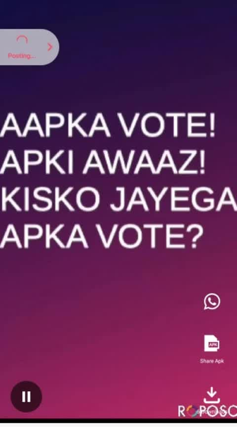 #haqsevote #haqsevote #elections #election2019 #loksabhaelections2019