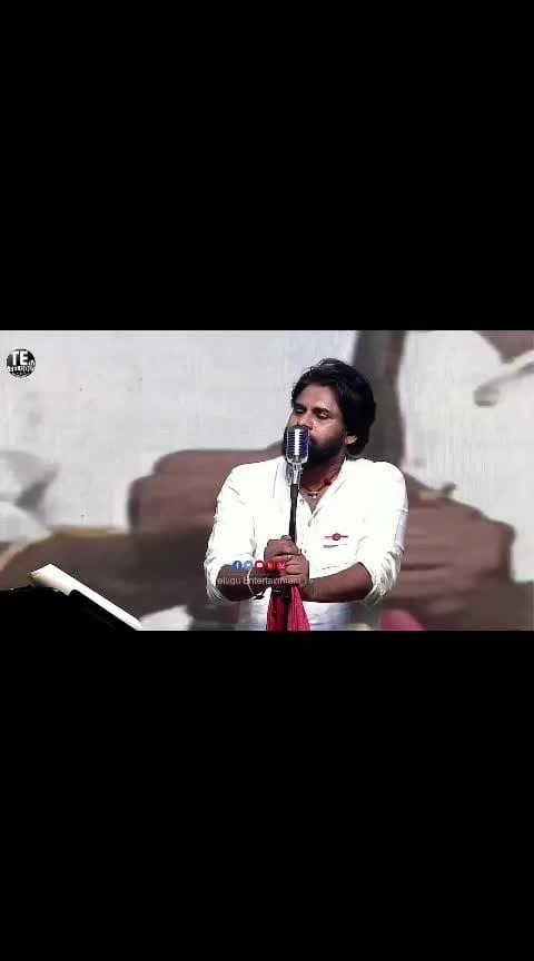 #pavan kalyan feelings 😰😰😰