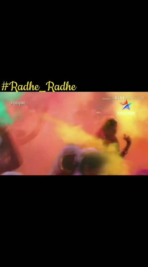 #holi #radhakrishna #happyholi #2019 #radha #krishna #tv serials #holi #episode  #radhakrishna #holisong #colors #dhuleti #happieness #happy-holi-in-adwance #with #radhakrishna #holi #with #radhakrishna #happy holi 🎉🎊 #happy holi 😁😁 #holivideo #holistatus2019