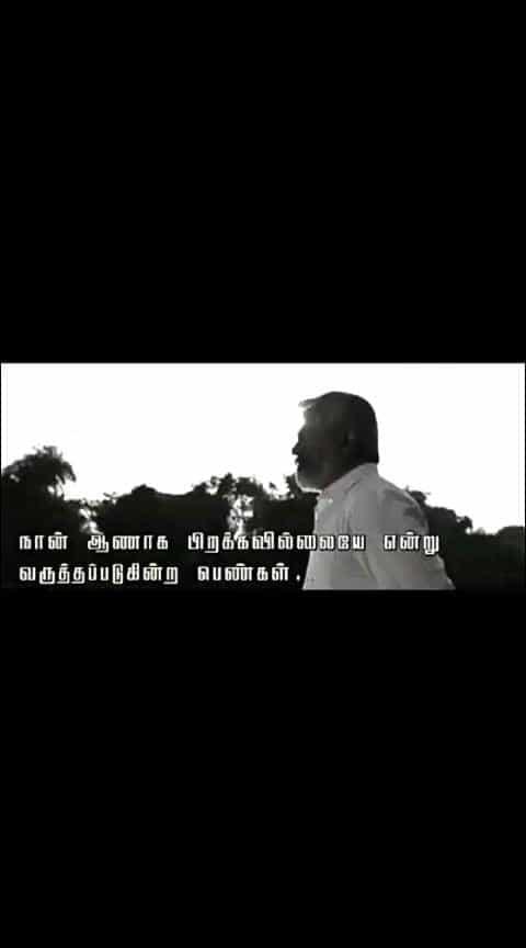 #thala-ajithlove ♥️♥️♥️♥️♥️
