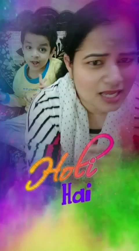#roposostars #happyholi #roposostars #roposofunny #comedy #happyholi2019