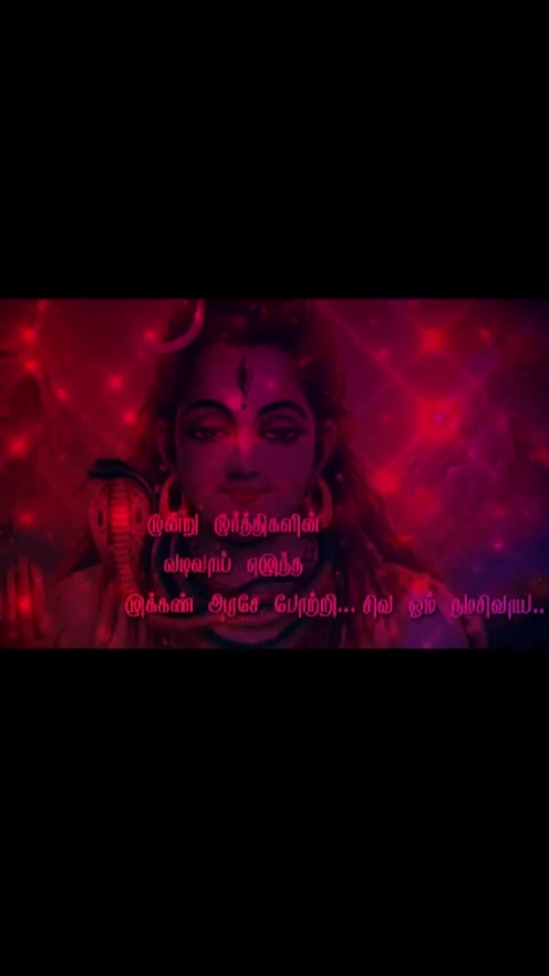 #tamildevotional #devotional #devotionalsongs