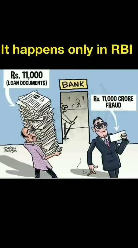 #rbi #india #banks