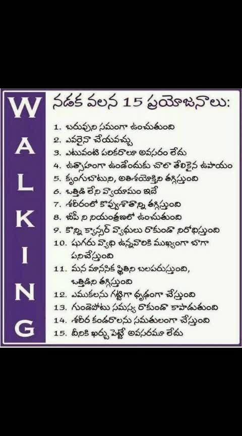 #walking advantags