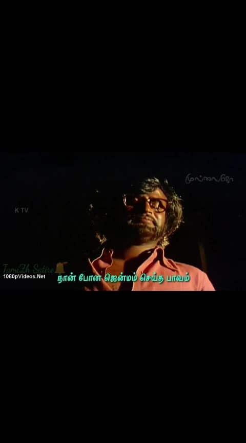 ஞானி தானே நானும்🤔 #tamizhsatire #roposo_tamil #mullaiko #tamilsadsongs